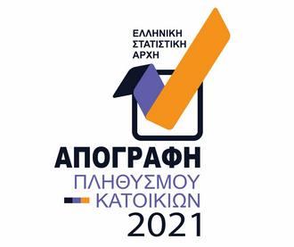 2018-103