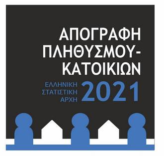 2018-109