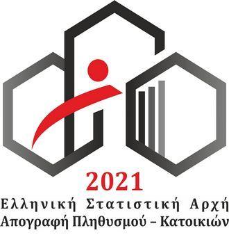 2018-110