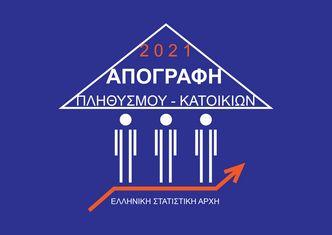 2018-112