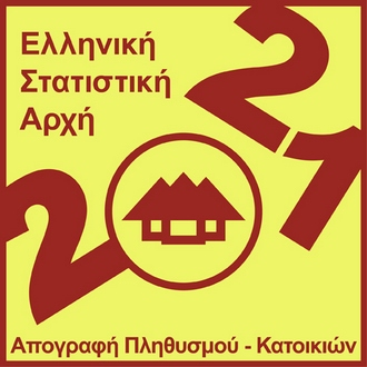 2018-117