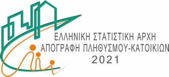 2018-122