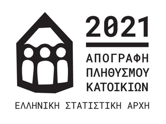 2018-127