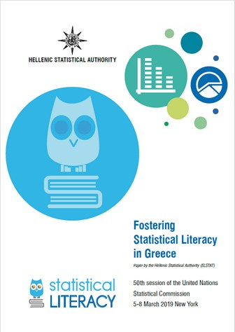 Fostering Statistical Literacy in Greece