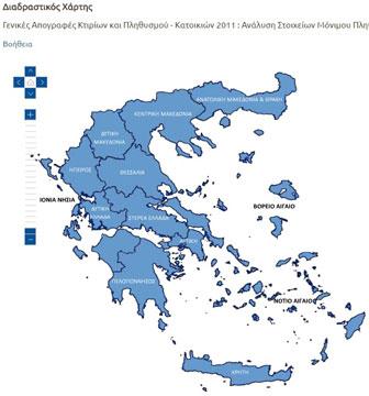 Διαδραστικός Χάρτης παρουσίασης αποτελεσμάτων Απογραφής 2011 (Adobe Flash)