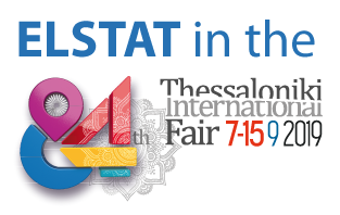 ELSTAT in the 84th TIF