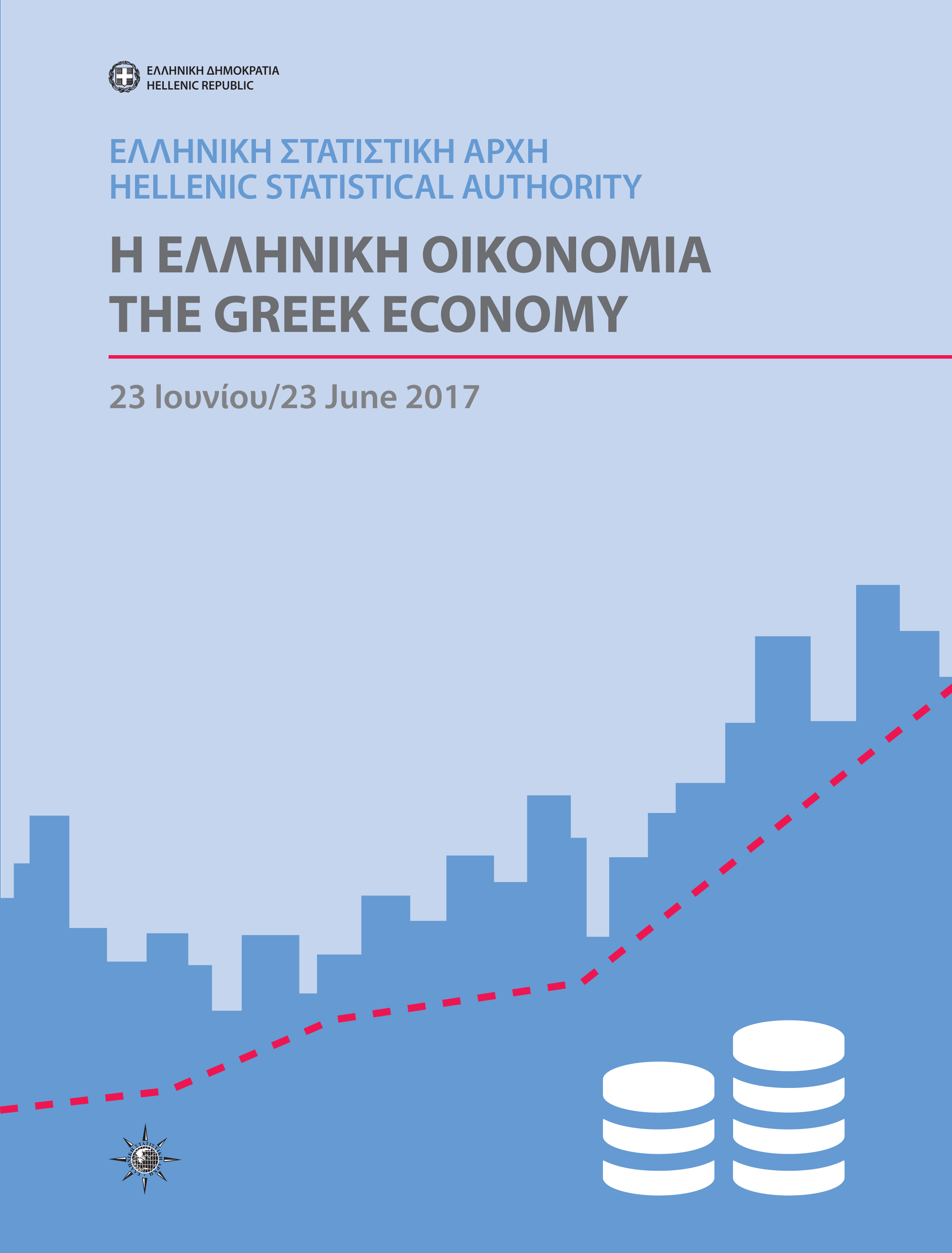 The Greek Economy