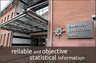 The Hellenic Statistical Authority pursues its mission by following in all  areas the highest European and international standards of statistical  practice c3459239844