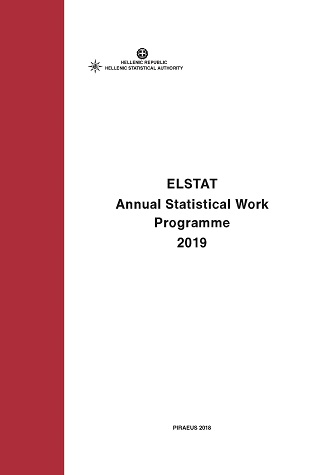 ELSTAT Annual Statistical Work Program 2019
