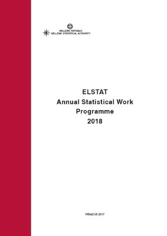 ELSTAT Annual Statistical Work Program 2018