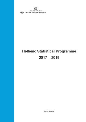 Hellenic Statistical Program 2017-2019