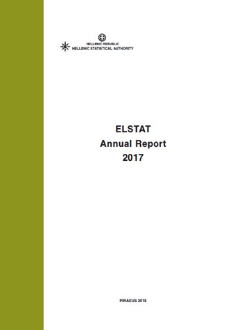 ELSTAT Annual Report 2016